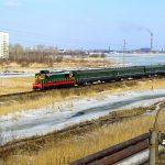 Поезд на Неноксу