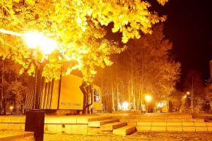 Вечный огонь. Северодвинск