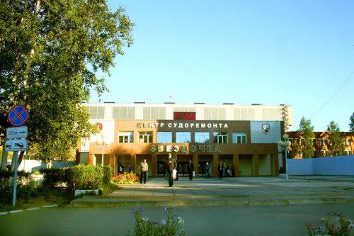 """Центр судостроения """"Звездочка"""". Северодвинск. Лето 2017"""